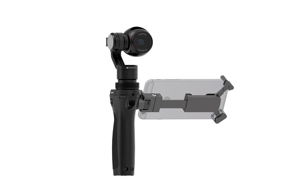 equipmentcity.net/equipment-parts-and-accessories/Parts-for-your-DJI-Drones/DJI-Osmo/DJI-OSMO